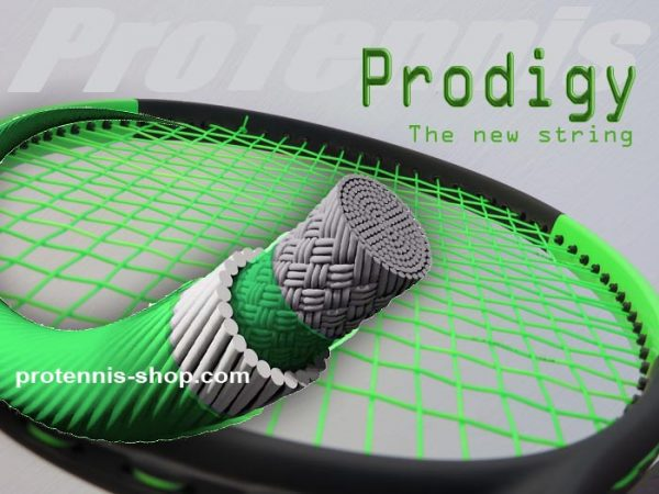 Multifilament tennis cordage